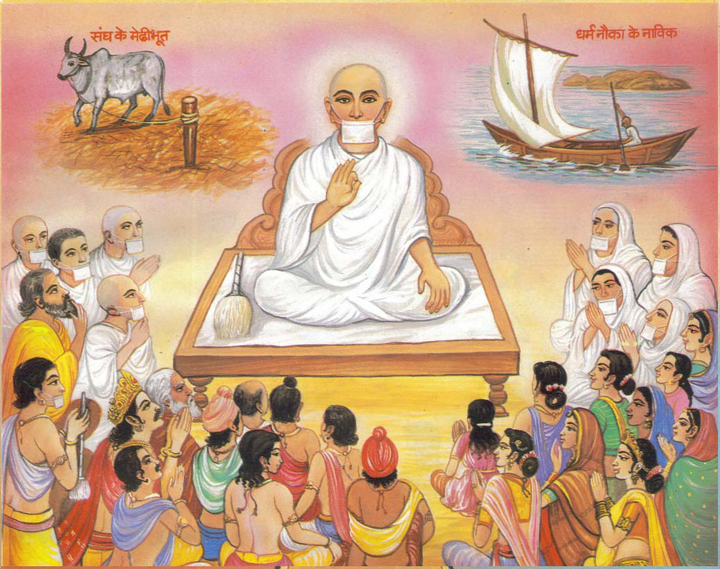 jain rituals Things to do before you die or death as per jainism the founder of the jain community was vardhamana, the last jina in a series of 24 who lived in east india.