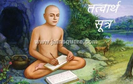 Tattvartha Sutra Author : Digambar & Shwetambar View ...